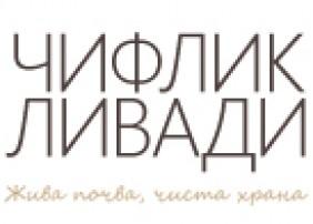 """лого на Чифлик """"Ливади"""""""